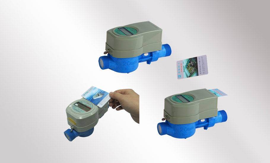 Electronic smart ic card water meter