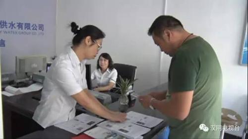 陕西省水务集团远传水表实施